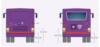 La Ciudad de México estrenará autobuses de transporte público con GPS y cámaras de seguridad
